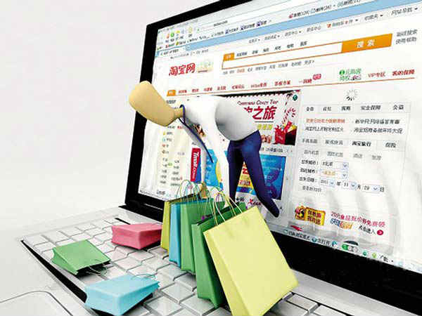 china-online-shopping1